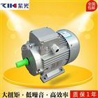 Y-132M-2 ZIK紫光电机 紫光减速机 蜗轮减速箱