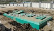 宜宾医院一体化污水处理设备直供