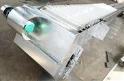 回轉式細格柵除汙機 GSHZ-1000*3000-5 凱普德