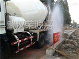 长沙自动洗车槽厂家供应