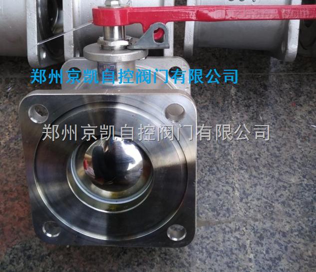 槽罐车不锈钢方形球阀