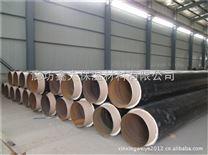 熱水管道保溫材料有哪些特點