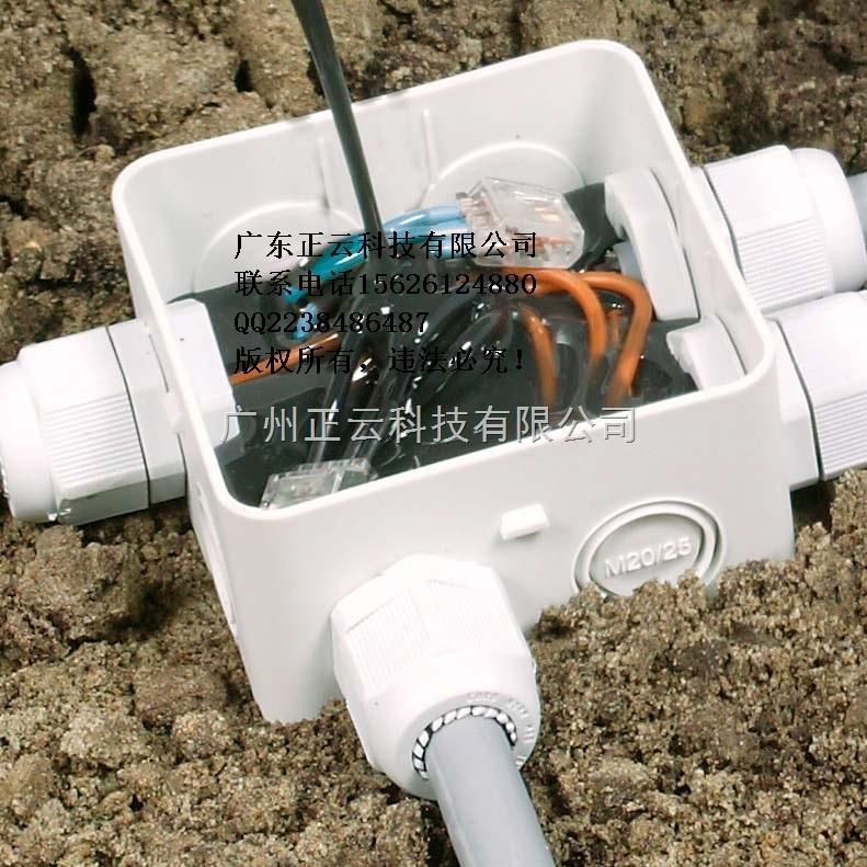 塑料防水泡水接线盒 ip67
