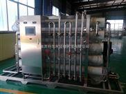 安徽宣城纯净水过滤器公司