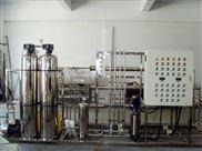 安徽芜湖井水过滤器厂家 水处理设计方案 安徽二级净水设备