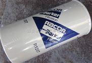 R120T派克油水分离器滤芯价格