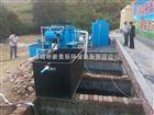 集约化养猪场粪便污水处理设备