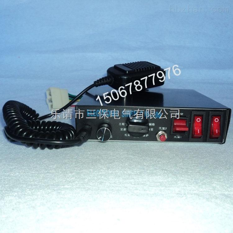 cjb-100w警报器车载警报器,汽车警报器,警音喇叭