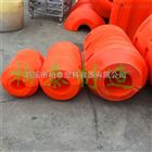 FT绍兴塑料两半片拦污浮筒 拦污浮体厂家