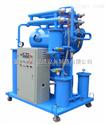 变压器装配维修必用ZJB变压器油多功能高真空滤油机