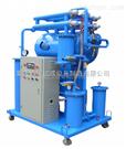 变电站维修公司用变压器油多功能高真空滤油机