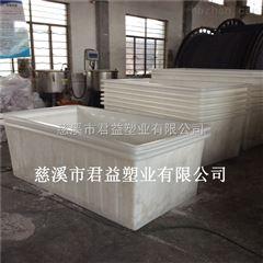 供应PE塑料方桶 方形周转箱 纺织染料桶