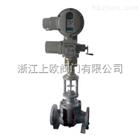 KHTW多级套筒式电动调节阀PN6~PN100