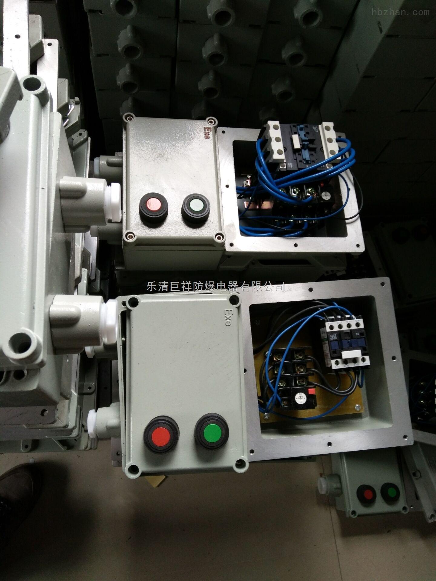 bqd-40 bqd-40防爆启动器bcd-20a防爆磁力启动器