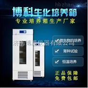 智能型恒温生化培养箱价格(2017zui新报价)