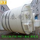 PT台州化工污水处理水箱 加压增压储水灌 量大从优