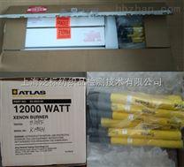 紫外線老化試驗機燈管/進口UV老化燈管