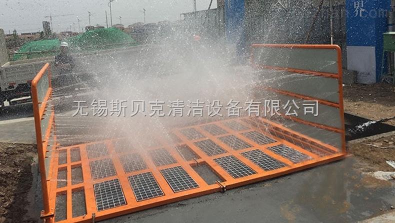 公路建设工程洗轮机