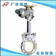 PZ973H電動對夾式刀型閘閥