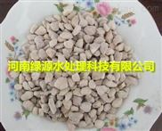 河南沸石廠家生產各種規格型號沸石濾料 超強吸附就在咱家 快快訂購吧