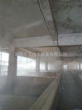 水雾消毒系统