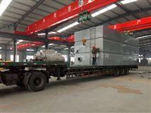 吉林一天处理100吨屠宰污水设备