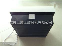 XAE-20A高品质侧壁式窗式换气扇