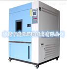 高低溫可做實驗的箱/高低溫測試設備