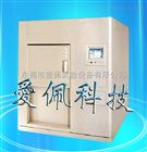 三箱式冷热冲击老化箱/三箱可程式冷熱沖擊試驗箱