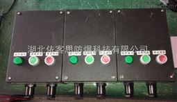 FQD-25宜昌防水防尘防腐电磁启动器