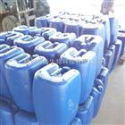 匹可硫酸钠原料出售