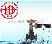 V130D05/V131D05自力式流量调节阀