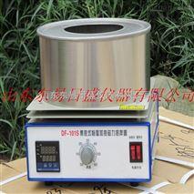 DF-101S集熱式磁力加熱攪拌器特價促銷