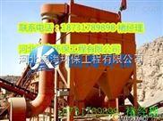 山东矿山布袋除尘器制造厂家
