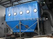 河北脉冲除尘器大型脉冲除尘器厂家脉冲除尘器设备