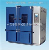 大型低溫環境實驗betway必威手機版官網/步入式高低溫試驗箱製造商