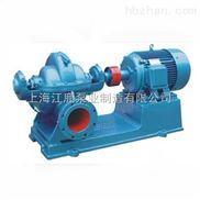 单级双吸卧式管道离心泵