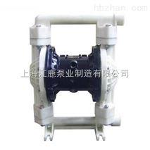 氟塑料气动隔膜泵