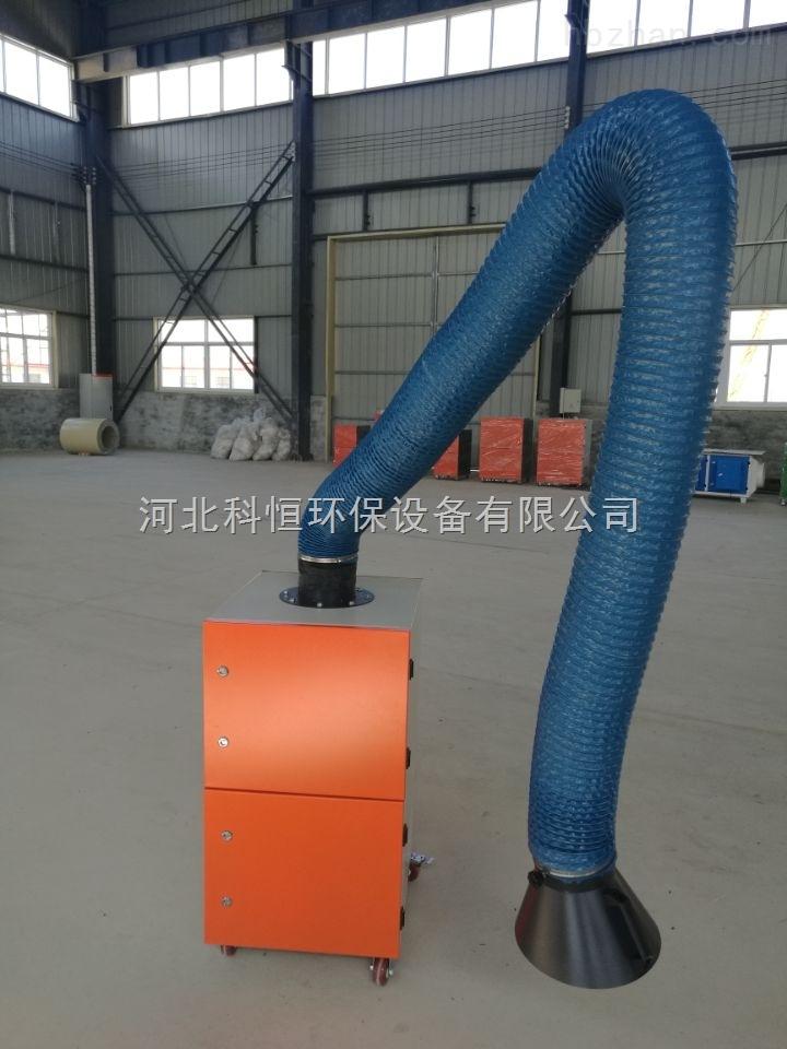 器工业空气移动式焊烟净化器焊接吸烟机废气处理设备