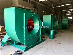 BF4-72-7C環保行業化工廠專用防爆玻璃鋼離心風機
