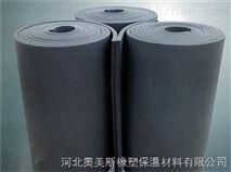 B1級橡塑保溫材料批發廠家