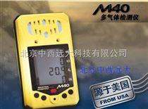 便攜式四合一氣體檢測儀庫號︰M401781