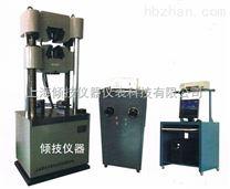 電液伺服壓剪試驗機
