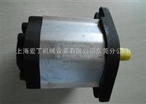ATOS液压泵