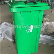 户外垃圾桶 小区垃圾桶室外高档市政环卫大号果皮箱