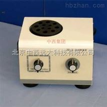 中西(LQS)自動漩渦混合器 型號:M404214-ZH-2庫號:M404214