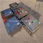 厂家订做呼和浩特优质碳钢防爆正压柜,防爆配电箱