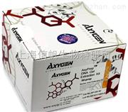 小鼠S100钙结合蛋白B elisa试剂盒