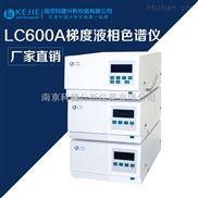LC600A-高压液相色谱仪