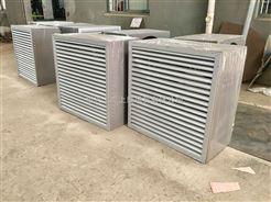 XBDZ-I-3.2高品質金屬側壁式窗式換氣扇